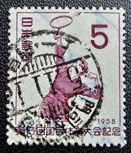 国体記念鉄道郵便印