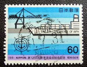 記念切手局名間バー入り櫛型印