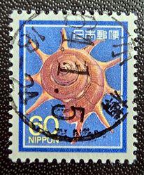 リンボウガイ昭和64年印