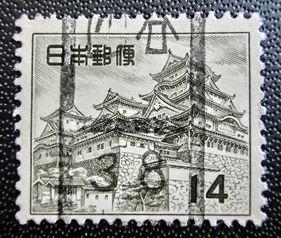 姫路城14円和文ローラー印