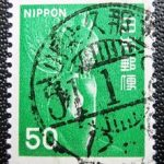 弥勒菩薩緑発行月印