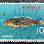 魚介シリーズ年賀機械印