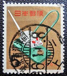 年賀切手鉄道郵便印