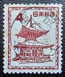 石山寺和文機械印