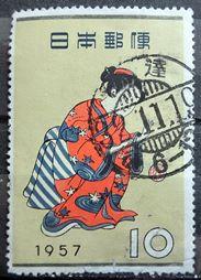 切手趣味まりつき櫛型印