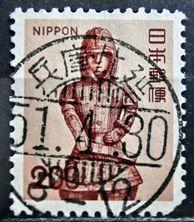 埴輪兵士茶櫛型印