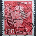 迦陵頻伽赤櫛型印