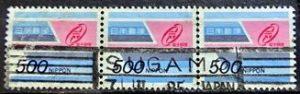 電子切手スピード欧文ローラー印
