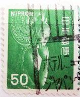 弥勒菩薩緑ホテルニュージャパン