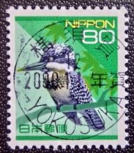 平成ヤマセミ2000年年賀機械
