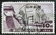 東京開都発行月櫛型印