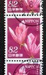 記念おもてなしの花為替印