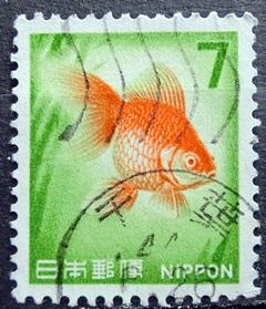 新金魚日立式機械印千葉