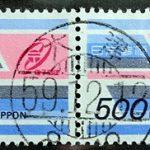 電子切手スピード櫛型印