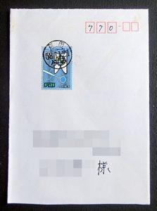 試行印エンタイヤ秋田1
