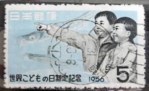 こどもの日制定記念発行月印