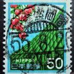 国土緑化鉄道郵便印