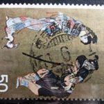 切手趣味鉄道郵便印