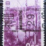 観光地百選和文ローラー印