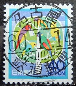 ふみの日鉄道郵便駐在印