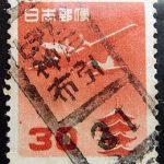 五重塔航空30円カタカナローラー印
