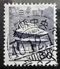 円覚寺d欄分室櫛型印