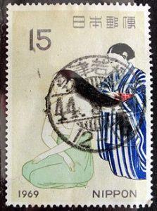 切手趣味髭発行月櫛型印