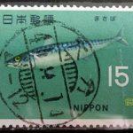 魚介マサバ発行月櫛型印