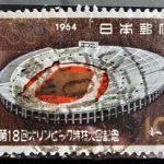 東京五輪発行月櫛型印