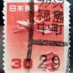 五重塔航空30円カタカナローラー