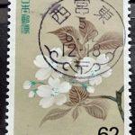 四季の花新波唐草和文機械