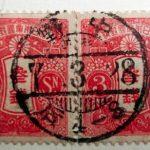 田沢切手3銭d欄分室櫛型印