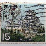 国宝1次姫路城1969年和欧文機械