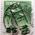 五重塔航空25円鉄道郵便