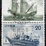 船シリーズ2集年賀機械印
