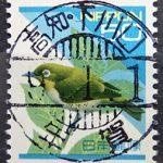 平成切手メジロ櫛型年賀印