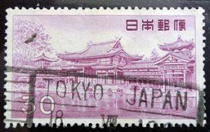 平等院鳳凰堂30円の欧文ローラー印