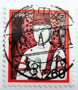 一字金輪像神戸中央局試行複合印