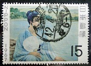 1967切手趣味週間発行初日印