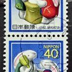 1987年年賀新波唐草エラー機械印