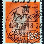 鳳凰橙和欧文機械印