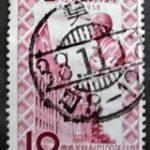 慶応義塾100年発行月櫛型印