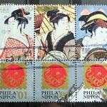 2001年国際切手展逆植エラー印