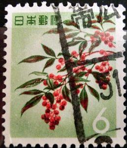 ナンテン6円帯広局試行ローラー印