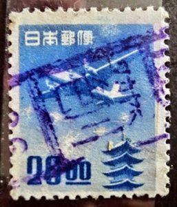 五重塔20円銭位ワカヤマ色川局