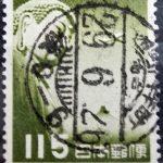 大仏航空115円D欄県名入り櫛型印