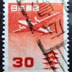 五重塔航空円位30円タテ書ローラー印