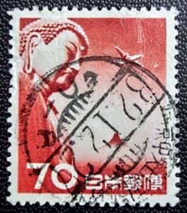 大仏航空70円分室櫛型印