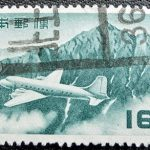 立山航空160円和文ローラー印