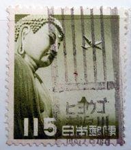 大仏航空115円の県名カタカナローラー印